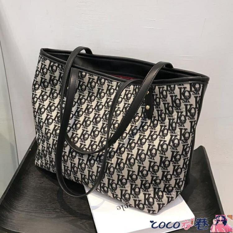 托特包 大容量包包女2021新款潮高級感時尚百搭側背包2021質感通勤托特包 摩可美家