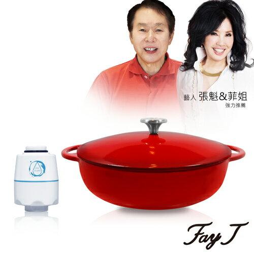 【Fay菲姐】壽喜鍋28cm4L(紅)贈【微淨能(水洗王)】環保去油洗淨器