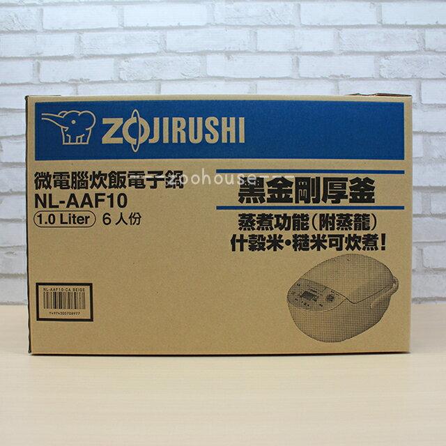 【象印】微電腦電子鍋6人份 NL-AAF10
