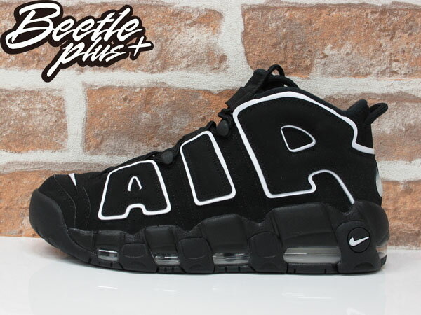 男生BEETLE NIKE AIR MORE UPTEMPO PIPPEN 黑白 大AIR 籃球鞋 414962-002