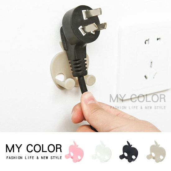 掛勾 黏勾 插頭 電線收納 手機架 數據線 牆壁 插座 充電線 電源線 收納架 多功能 掛鉤 整理支架 安全 掛勾 插座掛勾 蘋果型電線掛勾(1入) ♚MY COLOR♚【K013】