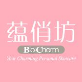 蘊俏坊 Bio Charm