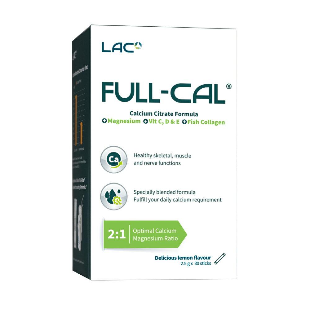 (需剪盒蓋) GNC 健安喜 LAC Full-Cal優鎂鈣 30包X2盒(檸檬酸鈣+鎂) 專品藥局【2016959】