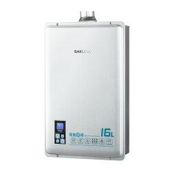 SAKURA櫻花 數位恆溫 強制排氣 16L 熱水器 SH9166 液化白色 合格瓦斯承裝業 全省免費基本安裝(離島及偏遠鄉鎮另計)