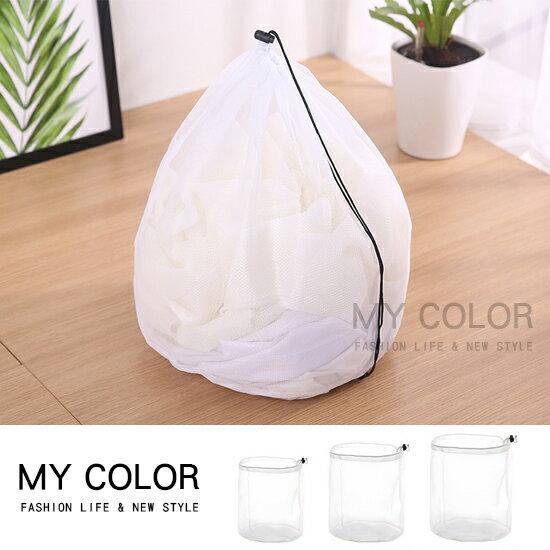 洗衣袋 洗衣網 收納袋 分類袋 抽繩袋 洗衣機 網狀防護袋 細網 護洗袋 內衣袋 衣物 護洗 保護 晾曬 不變形 大 中 小 加厚束口洗衣袋 ♚MY COLOR♚【J093】