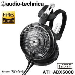 志達電子 ATH-ADX5000 日本鐵三角 Audio-technica 開放耳罩式耳機  首批贈 AT-B1XA/3.0