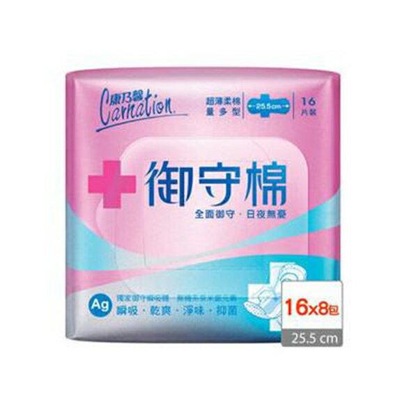 【康乃馨】御守棉超薄衛生棉量多型 25.5cm 16片 x8包/組