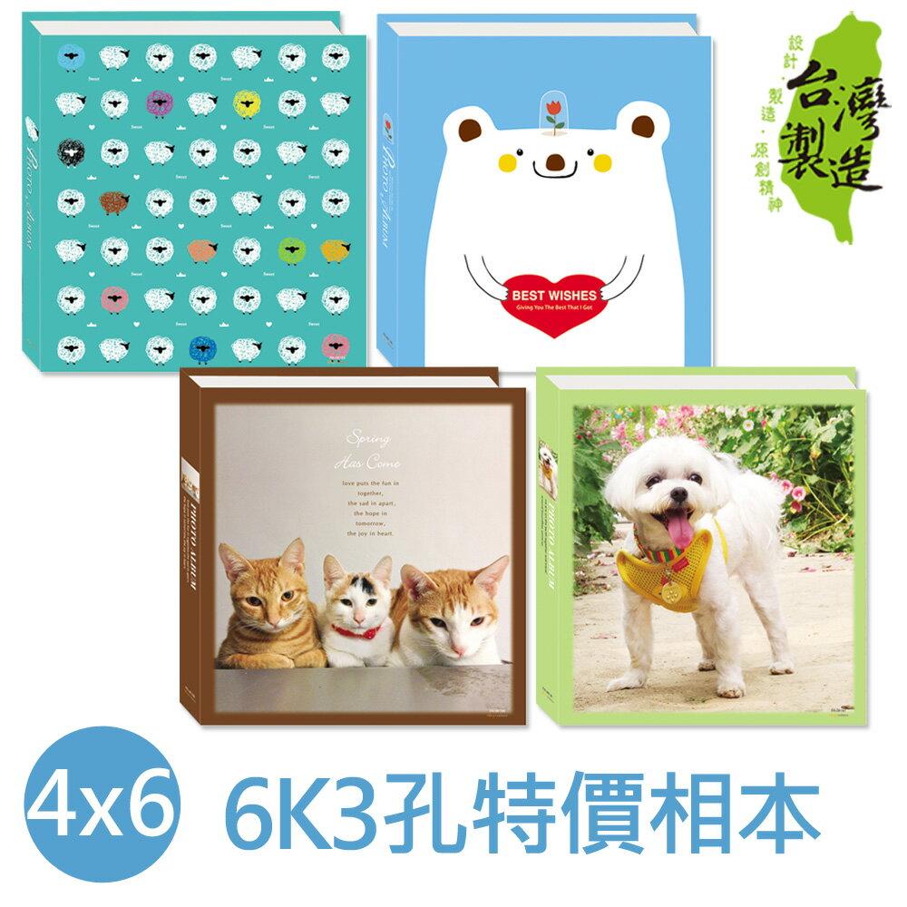 珠友 SS-50020-7 6K3孔活頁特價相簿/相本/自粘-10張