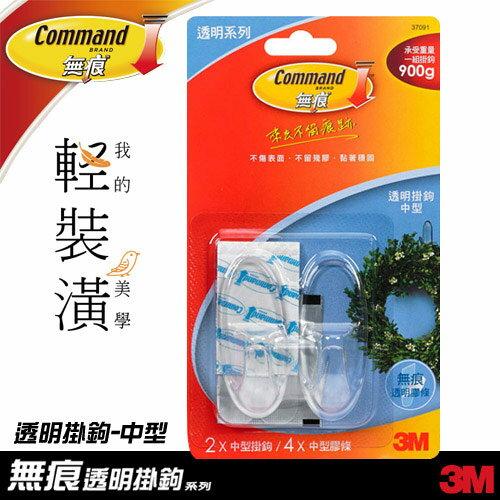3M寢具家電mall:3M無痕透明掛鉤-中型37091