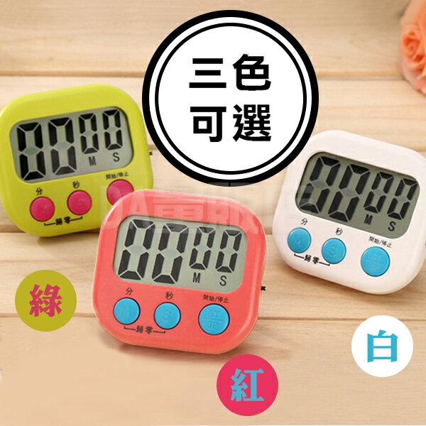 電子計時器 大螢幕 正倒數計時器 定時器 定時提醒器 廚房定時器 大音量 記憶功能 省電 正數 倒數 烹飪 競賽 6