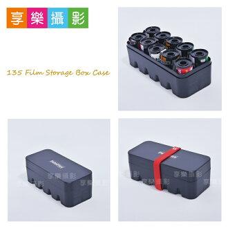 [享樂攝影]FotoFlex 135 底片收納盒 底片盒 10捲裝 黑 kodak fujifilm 35mm 負片 正片