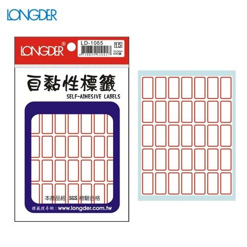 辦公小物嚴選~(量販50包)龍德自黏性標籤LD-1065(白色紅框)12×22mm(490張包)