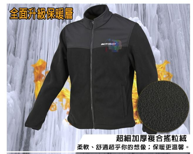 【套裝】MotoBoy 防水保暖層 CE五+二件護胸 四件護胯+護膝 賽車拉力服 防摔衣褲 MB-J32P32 5