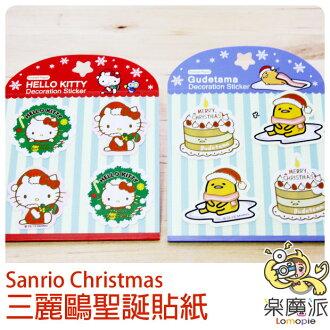 『樂魔派』三麗鷗正版 聖誕節 造型貼紙 底片相片日記裝飾貼紙 KITTY 蛋黃哥 裝飾 卡片 相框 拍立得底片