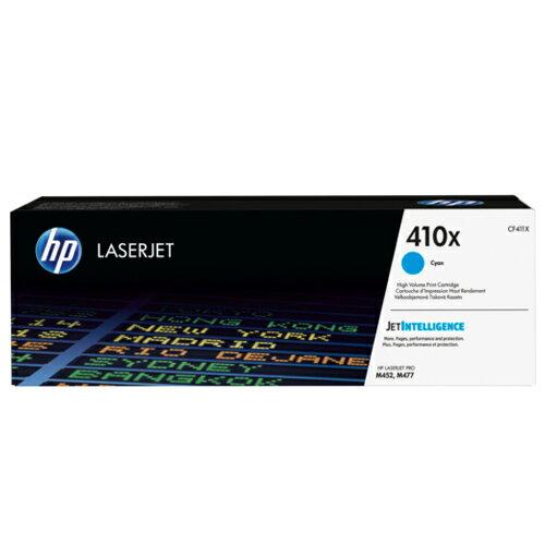 【HP】CF411X 原廠藍色高印量碳粉匣410X