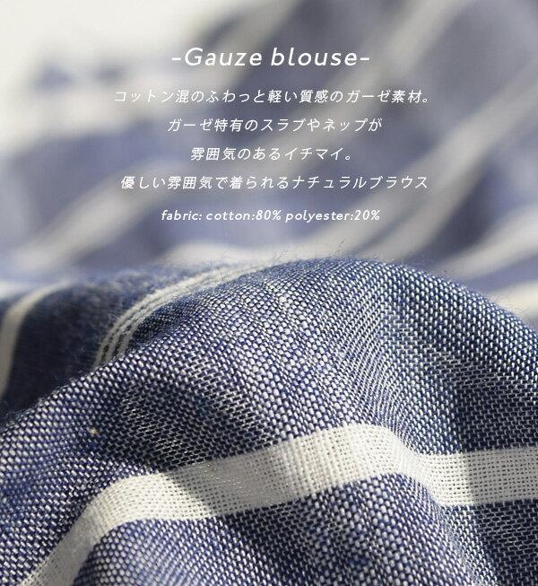日本e-zakka / 休閒格紋7分袖上衣 / 32620-1801255 / 日本必買 代購 / 日本樂天直送(2900) 4