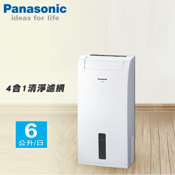 Panasonic 國際牌 6公升 清淨除濕機 F-Y12EB  (F-Y12CW完售後新機種)