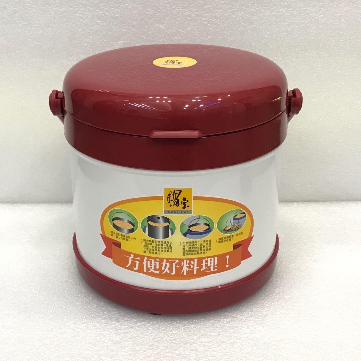 鍋寶 2.1L 燜燒鍋 CP-922