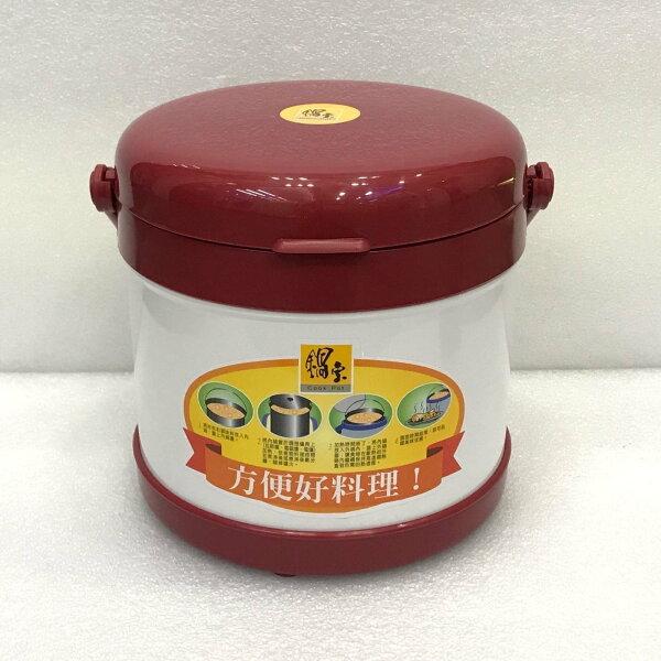 永佳電器:鍋寶5L燜燒鍋CP-950