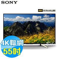 SONY索尼 55吋 4K HDR連網 液晶電視KD-55X7500F-北霸天-3C特惠商品