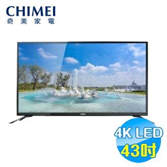奇美 CHIMEI 43吋4K聯網液晶電視 TL-43M100