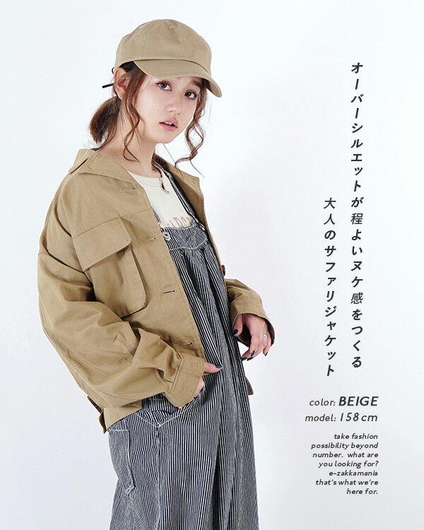 日本e-zakka / 短版休閒軍裝夾克 / 32620-1900092 / 日本必買 代購 / 日本樂天直送(4500) 2