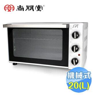 尚朋堂 20L雙溫控電烤箱 SO7120G