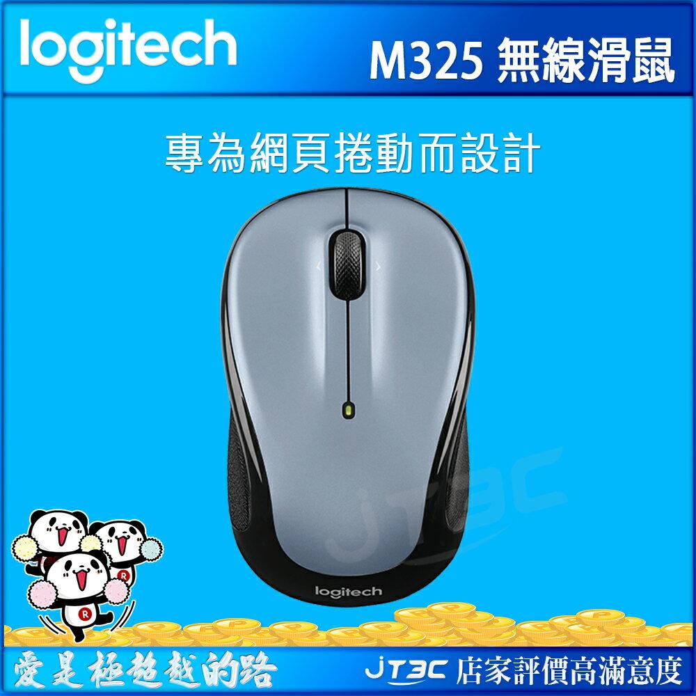 【最高13%回饋+店家最高10%回饋】Logitech 羅技 M325 無線滑鼠 霧灰