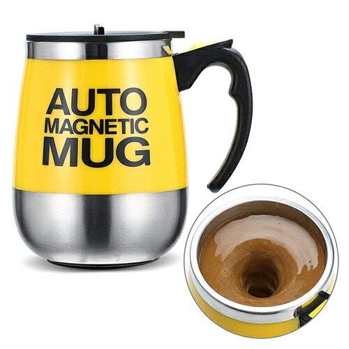 自動 無軸式攪拌 磁吸式 304不鏽鋼 一體成型不漏水-黃色