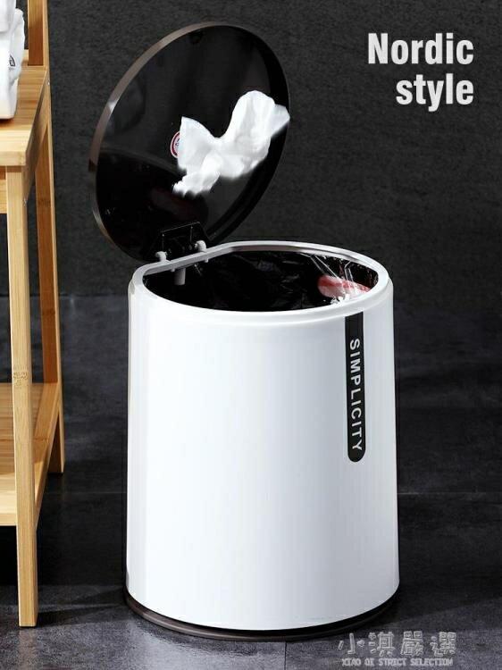日式雙層垃圾桶家用帶蓋無蓋大號廁所衛生間客廳廚房臥室創意紙簍