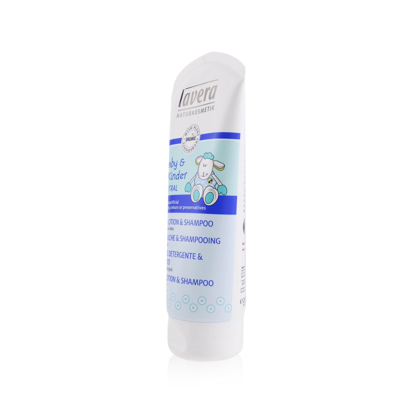 萊唯德 Lavera - 有機嬰幼兒2合一洗髮沐浴露Baby & Kinder Neutral Wash Lotion & Shampoo