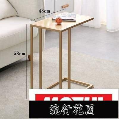 北歐小茶幾簡約迷你小邊桌客廳角幾沙發邊櫃創意邊幾床頭桌小戶型KLBH5706311-16