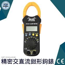 利器五金 精密交直流鉗形鉤錶 自動量程設計 交直流電流測量-數位鉤錶 小型鉤錶 測試棒