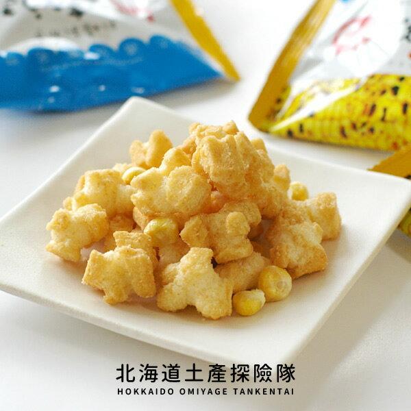 「日本直送美食」[YOSHIMI] 札幌小米菓 Oh! 烤玉米 10袋 ~ 北海道土產探險隊~