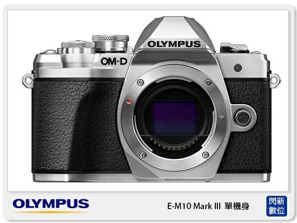 閃新科技:【分期0利率,免運費】OlympusE-M10MarkIII單機身(EM10M3,元佑公司貨)