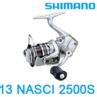 シマノ13 NASCI 500HG.1000S.C2000.C2000HGS.2500.2500S