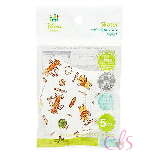 日本SKATER迪士尼小熊維尼嬰兒立體口罩1~3歲5枚入☆艾莉莎ELS☆