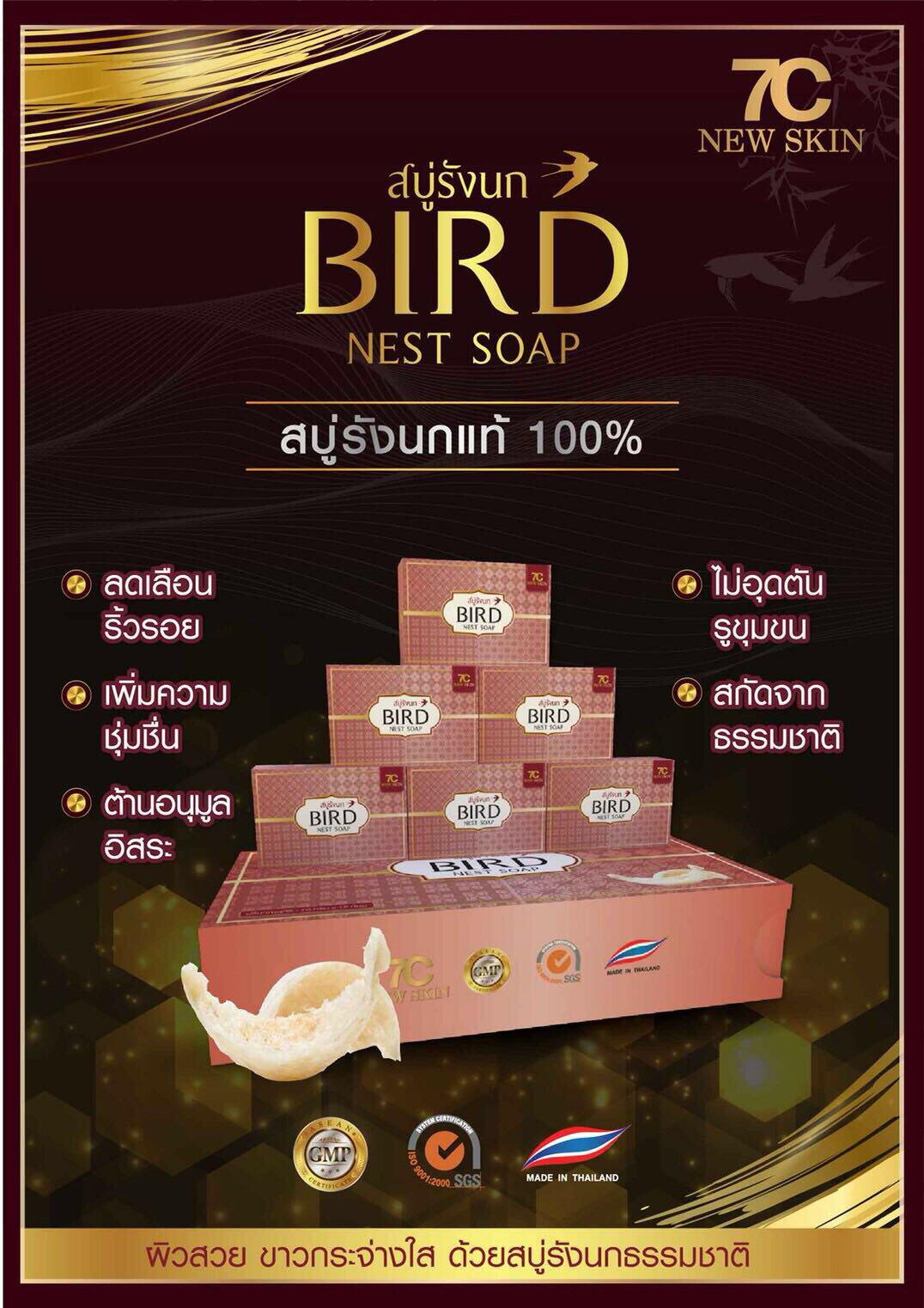 泰國天然椰油燕窩皂︱台灣獨賣新品︱GMP工廠生產 品質保證︱盒裝 ︱1盒12入 0