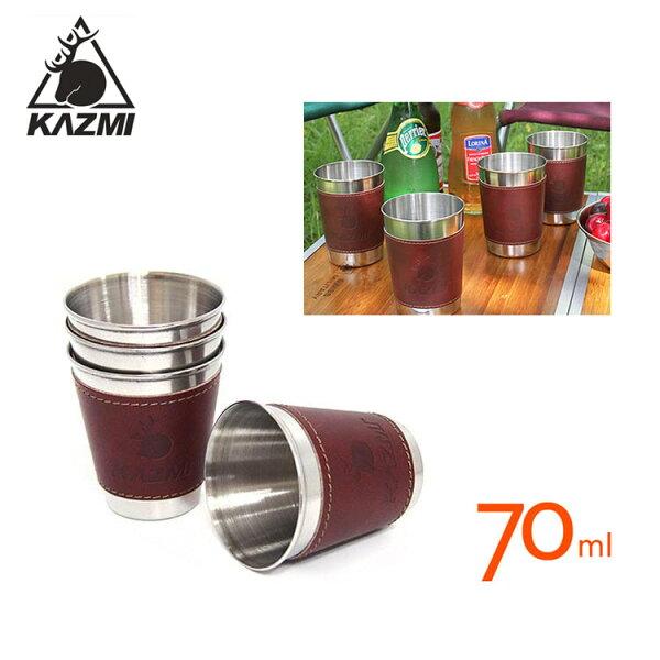 KAZMI仿皮革不銹鋼杯K3T3K003(4入70ml)城市綠洲(戶外、露營、廚房用具)