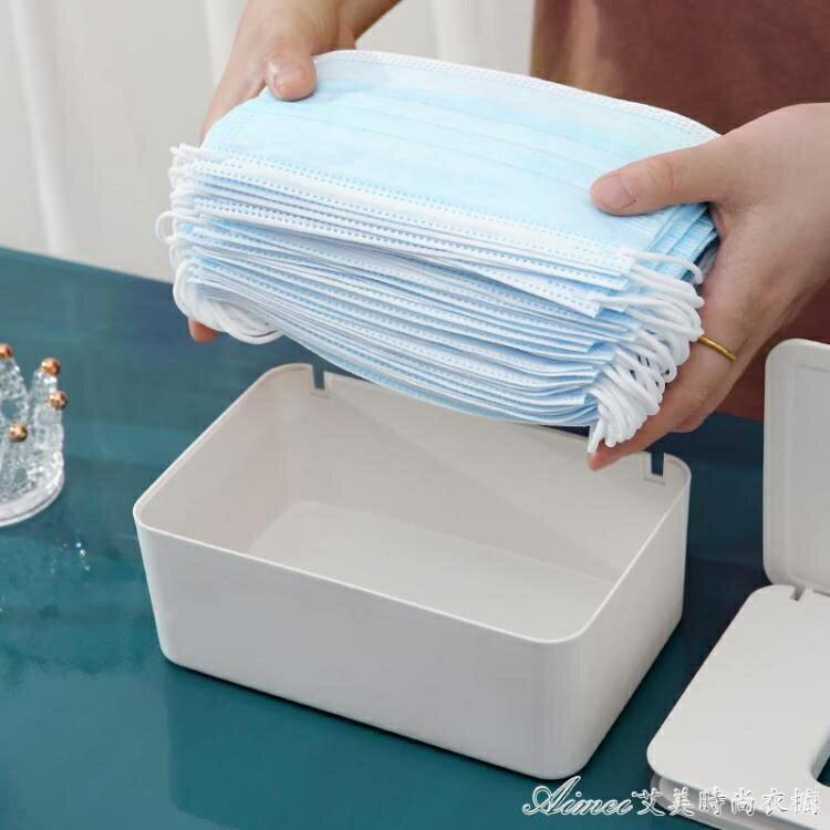 【樂天精選】口罩收納盒大容量家用防塵暫存夾口鼻罩盒子密封保護防污裝隔離袋
