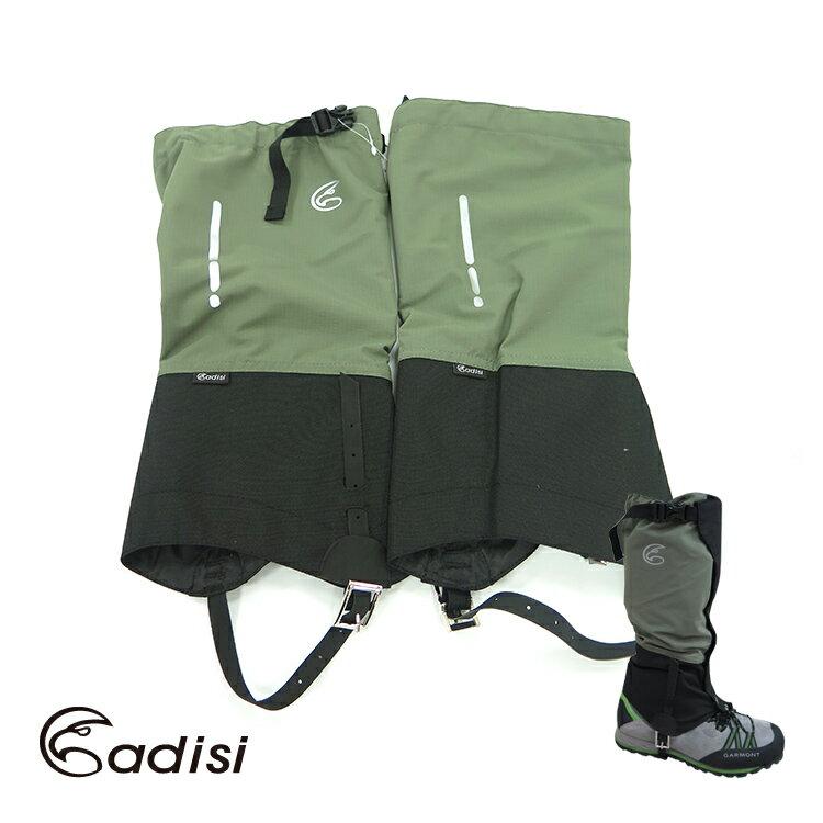 ADISI 3-Layer專業款防水透氣綁腿AS16017 / 城市綠洲(登山綁腿.健行.防螞蝗.戶外)