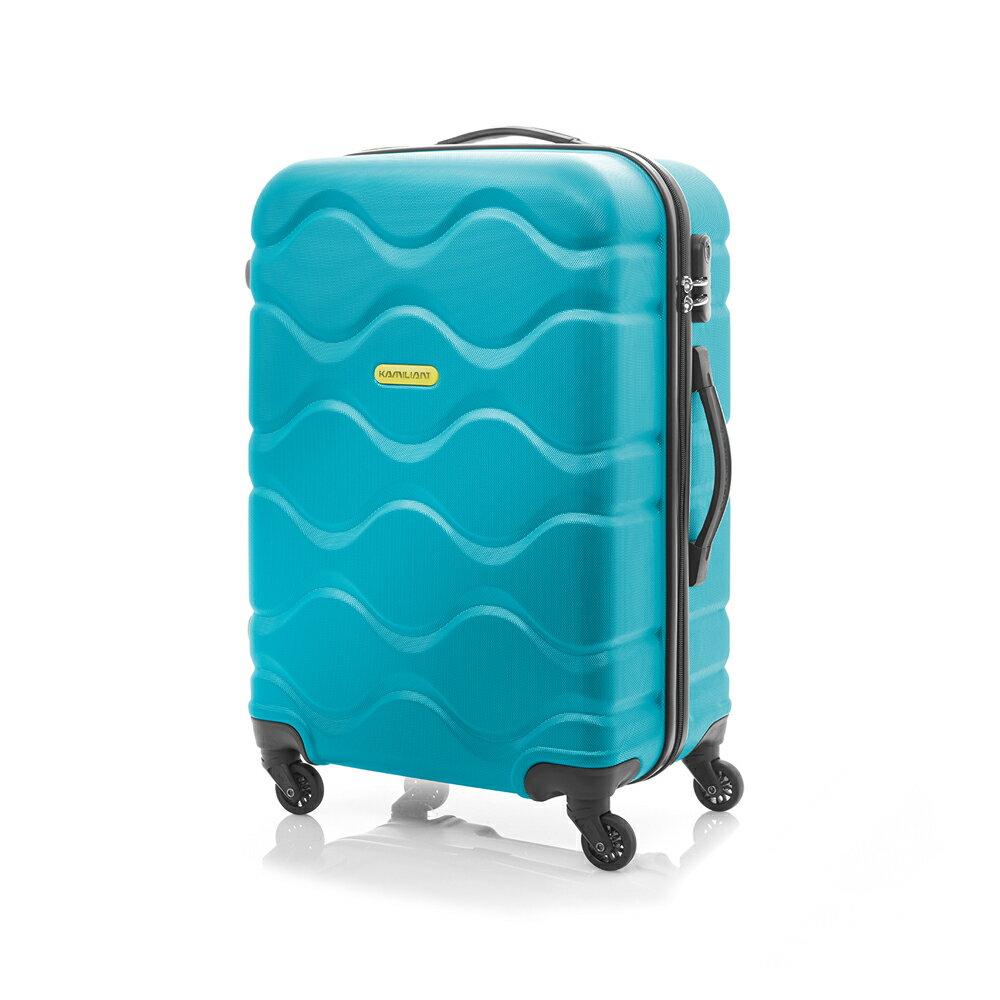 【福利品】Kamiliant卡米龍 Onda立體波浪防刮四輪硬殼TSA行李箱29吋(藍綠) 1