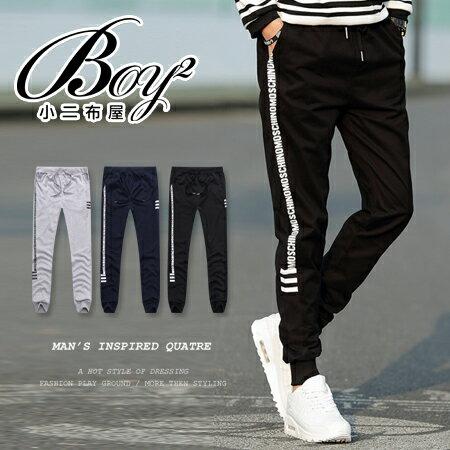 ~BOY~2~~OE55578~棉褲 街頭側邊印字 棉褲縮口褲