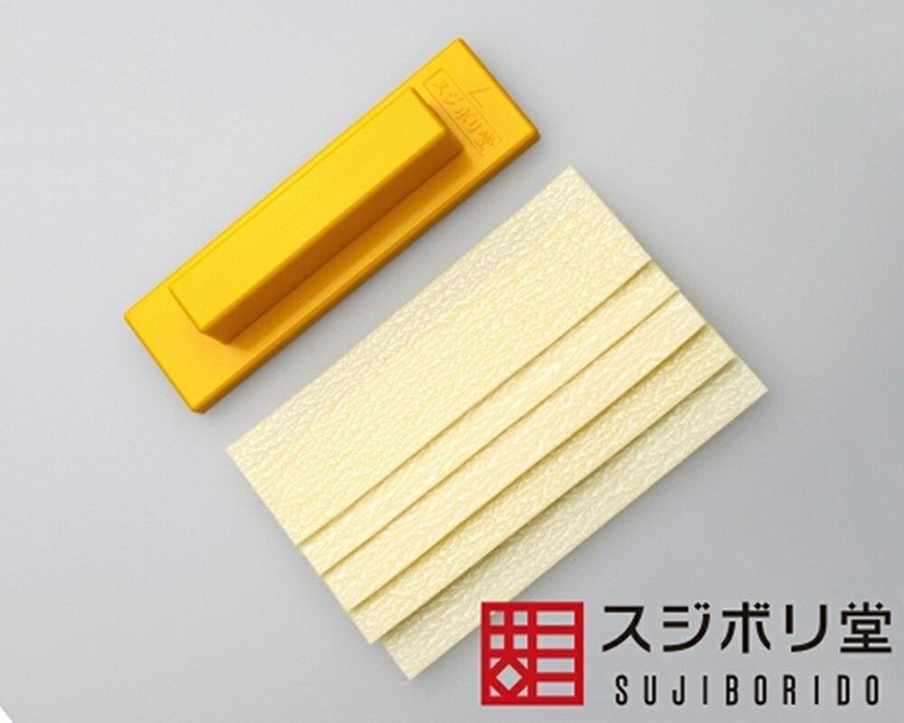 耀您館~ Sujiborido打磨器附800番魔術砂紙 魔術銼刀 打磨板水砂紙 研磨砂紙