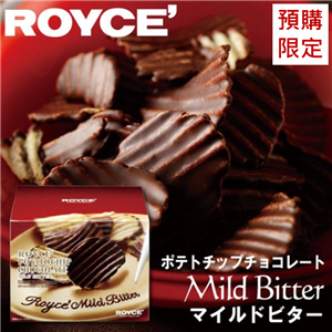 ROYCE巧克力薯片-原味巧克力/白巧克力/微苦巧克力=預購限定=下次到貨時間3/2左右