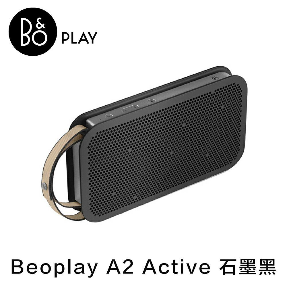 <br/><br/>  B&O PLAY Beoplay A2 Active 可攜式 無線 藍牙喇叭 台灣公司貨 - 石墨黑<br/><br/>