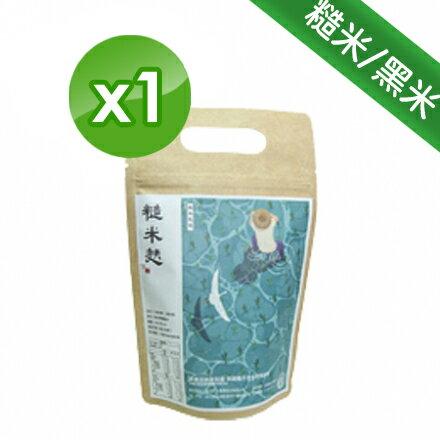 溪州尚水米米麩(250g/包)x1_糙米/黑米任選