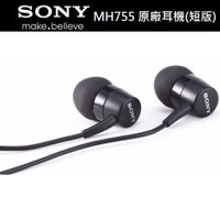 SONY 索尼推薦到【免運費】【2入裝】SONY【短線版】MH755 原廠耳機,入耳式,可搭用藍芽耳機 SBH20 SBH50 SBH52 SBH54 MW600
