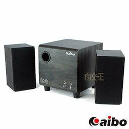 【尋寶趣】aibo S388 三件式 2.1聲道 木質USB多媒體喇叭 音質優美 國家檢磁認証 LY-ENLA388