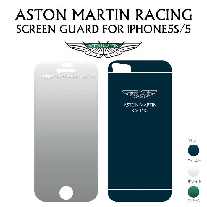 愛瘋潮工作室 【愛瘋潮】99免運 英國原廠授權 Aston Martin Racing iPhone 5 /  5S 專用 前後保護貼組